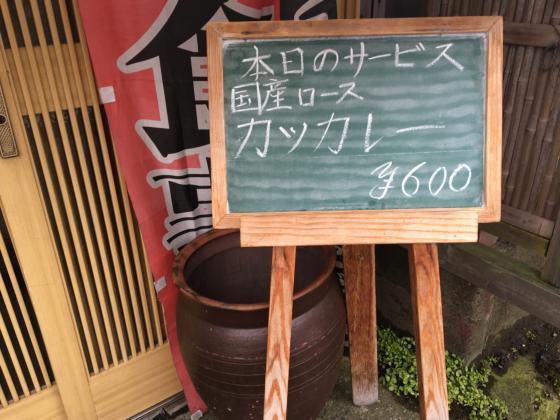IMG_4019.jpg